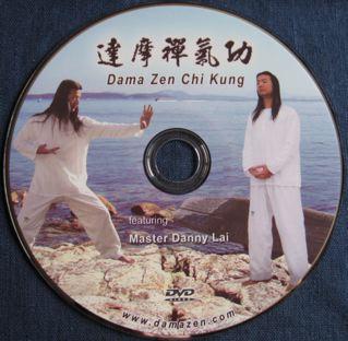 DZCK I DVD
